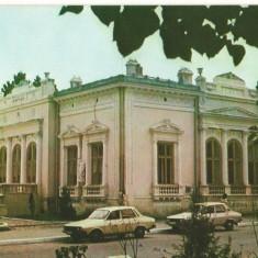 CPI (B8148) CARTE POSTALA - BOTOSANI. CONSILIUL JUDETEAN SI MUNICIPAL AL SINDIC - Carte Postala Moldova dupa 1918, Necirculata, Fotografie