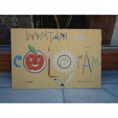 Invatam sa coloram, Ilie Mirea - Carte de colorat