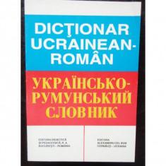 DICTIONAR UCRAINIAN ROMAN - Carte dezvoltare personala