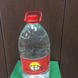 Apa ZEN - alcalina