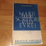 MARI SCRIITORI EVREI-PAGINI ALESE-B. M. NEGRU