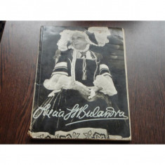 LUCIA BULANDRA - MIHAI VASILIU