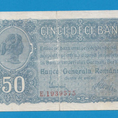50 bani 1917 7 - Bancnota romaneasca