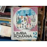 Limba romana, Manual pentru clasa a II a, Natalia Tomoiaga, 1969