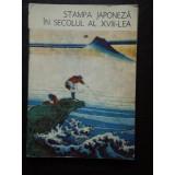Stampa japoneza in secolul al XVIII-lea - Nina Stanescu