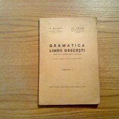 GRAMATICA LIMBII GRECESTI - C. Balmus, Al. Graur - Editura Autorilor, 1935