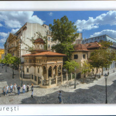 CP Romania ,necirc -  Bucuresti - Biserica Stavropoleos, Necirculata, Fotografie