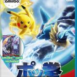 Pokemon Tournament Wii U - Jocuri WII U, Actiune, 3+
