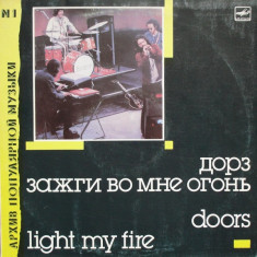Doors ‎– Light My Fire (LP) - Muzica Rock Altele, VINIL