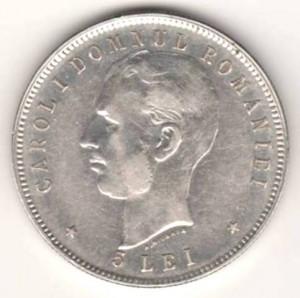 SV * Romania  5  LEI  1906  Carol I  *  40 Ani de la Incoronare  *   ARGINT .835