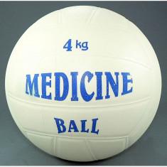 Minge medicinala din cauciuc (cu gel) 4 kg - pentru examen academia de politie - Minge Fitness