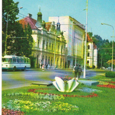 CPI (B8175) CARTE POSTALA - BRASOV - Carte Postala Transilvania dupa 1918, Necirculata, Fotografie