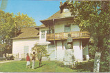 bnk cp Campina - Muzeul memorila N Grigorescu - necirculata