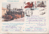 bnk cp Veteranii sinelor - Locomotiva CFR nr 1497 - circulata - marca fixa