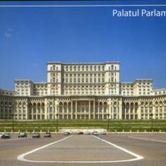 CP Romania ,necirc -  Bucuresti - Palatul Parlamentului