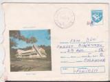 bnk fil Romania intreg postal circulat 1992 - Motelul Ilisesti