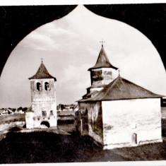 B49 RPR CP necirculata manastirea ZAMCA jud Suceava biserica turnul clopotnita - Carte Postala Bucovina dupa 1918, Fotografie