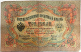 Bancnota istorica 3 Ruble - RUSIA TARISTA, anul 1905 *cod 439 diverse semnaturi!