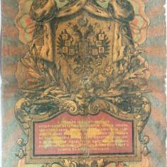 Bancnota istorica 5 Ruble - RUSIA TARISTA, anul 1909 *cod 450 diverse semnaturi!
