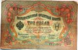 Bancnota istorica 3 Ruble - RUSIA TARISTA, anul 1905 *cod 438 diverse semnaturi!