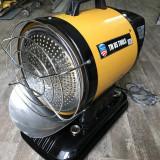 Tun de caldura motorina cu infrarosii 20kw