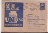 bnk fil Romania intreg postal circulat 1961 - Loz in plic