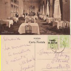 Sinaia- Restaurantul din Casino-  rara