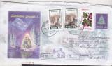 bnk fil Romania intreg postal circulat 2001 - Sarbatori fericite