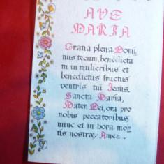 Carnet de Rugaciune cu Fotografia Papei Ioan Paul II - Suvenir religios