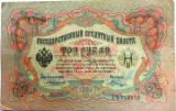 Bancnota istorica 3 Ruble - RUSIA TARISTA, anul 1905 *cod 444 diverse semnaturi!