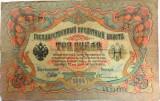 Bancnota istorica 3 Ruble - RUSIA TARISTA, anul 1905 *cod 441 diverse semnaturi!