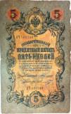Bancnota istorica 5 Ruble - RUSIA TARISTA, anul 1909 *cod 447 diverse semnaturi!