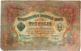Bancnota istorica 3 Ruble - RUSIA TARISTA, anul 1905 *cod 437 diverse semnaturi!