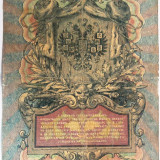 Bancnota istorica 5 Ruble - RUSIA TARISTA, anul 1909 *cod 449 diverse semnaturi!
