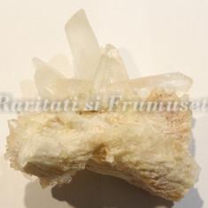 ROCA QUARTZ DIN ROMANIA, PIESA FRUMOASA - Fosila roca, Naturala