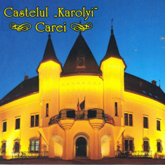 Carte postala CP SM027 Carei - Castelul Karolyi - necirculata