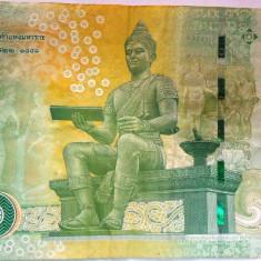 Bancnota 20 Baht - THAILANDA, anul 2013? *cod 426