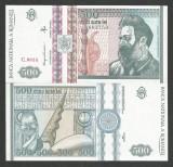 ROMANIA   500  LEI  1992  UNC  [01]  necirculata  ,  filigran FATA
