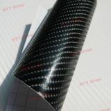 Negru 4D Folie Carbon Auto 4D 500 cm x 152 cm (5 m x 1.52 m) Air Bubble Free