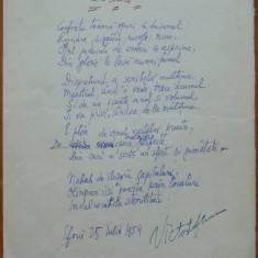 Poezie in manuscris, Victor Eftimiu ; Literatura, 1954, mason, aroman - Autograf