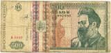 500 lei 1992, filigran profil, stare F [3]