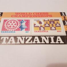 Tanzania / sah MNH - Timbre straine, Nestampilat