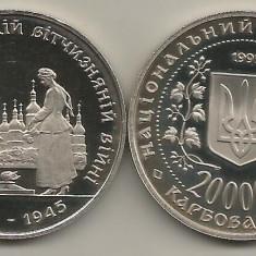 UCRAINA 200000 200.000 KARBOVANTSIV 1995 50 Ani VICTORIA in WWII, Europa, Cupru-Nichel
