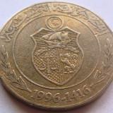 Moneda 1 Dinar - TUNISIA, anul 1996 *cod 4191, Africa