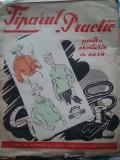 Lot 5 plicuri vintage Tiparul Practic pentru croitorie in casa /  C2DP