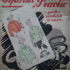 Lot 5 plicuri vintage Tiparul Practic pentru croitorie in casa / C2DP - Carte design vestimentar