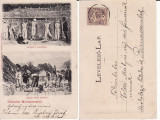 Sighet, Maramures -  exploatare sare , minerit- rara, Circulata, Printata