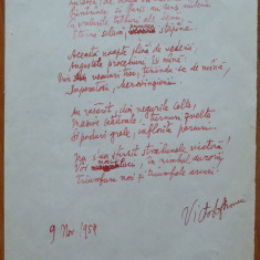 Poezie in manuscris, Victor Eftimiu ; Aniversare, 1954, mason, aroman - Autograf