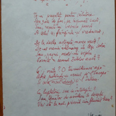 Poezie de Victor Eftimiu ;Cu luptatorii sau cu inteleptii, 1954, mason, aroman - Autograf