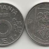 ROMANIA 5 LEI 1995 [1] XF, livrare in cartonas - Moneda Romania, Fier